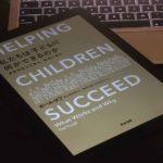 【書評/非認知スキル】私たちは子どもに何ができるのか −非認知能力を育み、格差社会に挑む